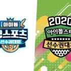 """2020 Idol eSports Athletics Championships"" confirma que se emitirá como spin-off independiente de ISAC"