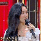 """Ex-concursante de """"K-Pop Star"""" comparte cómo Hwasa de MAMAMOO la inspiró en """"Hidden Singer"""""""
