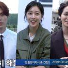 Lee Dong Wook, Jo Bo Ah y Kim Bum, están llenos de energía positiva mientras filman próximo drama