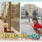 Gary y Hao muestran su parecido de padre-hijo mirando fotos antiguas