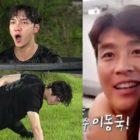 """El elenco de """"Master In The House"""" se somete a entrenamiento militar de un soldado de UDT / SEAL + recibe una llamada sorpresa de Lee Dong Gook"""