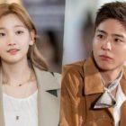 """La relación entre Park Bo Gum y Park So Dam se vuelve más profunda en """"Record Of Youth"""""""
