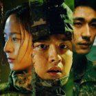 """El próximo thriller de OCN """"Search"""" con Krystal y Jang Dong Yoon, revela la fecha de estreno y nuevos pósters"""