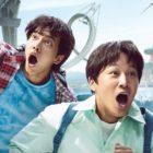 """El nuevo programa de variedades """"Hometown Flex"""" de Lee Seung Gi y Cha Tae Hyun terminará debido al COVID-19"""