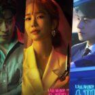 Eric, Yoo In Na y Im Joo Hwan protagonizan afiches para próximo drama de espías de MBC