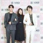 """Yoon Sang Hyun y Lee Do Hyun comparten cómo se prepararon para interpretar al mismo personaje y más en """"18 Again"""""""