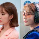 """Yoo In Na se casa accidentalmente con un espía dos veces en la próxima comedia romántica """"The Spies Who Loved Me"""""""