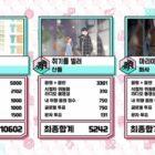 """BTS se lleva la 15ª victoria con """"Dynamite"""" en """"Music Core""""; Actuaciones de Stray Kids, KNK, A.C.E y más"""