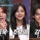 """Lee Dong Wook, Jo Bo Ah y Kim Bum, conquistan corazones en adelanto para """"Amazing Saturday"""""""