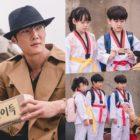 "El ""Zombie Detective"" Choi Jin Hyuk toma a un grupo de niños como clientes"