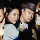 Lee Je Hoon, Shin Hye Sun y más buscan reliquias antiguas en nuevos carteles para su próxima película sobre atracos