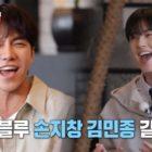 Lee Seung Gi y Cha Eun Woo de ASTRO cantan con entusiasmo en un dueto improvisado
