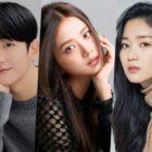 """Jung Hae In y más son confirmados para unirse a Jisoo de BLACKPINK y Kim Hye Yoon en nuevo drama de los creadores de """"SKY Castle"""""""