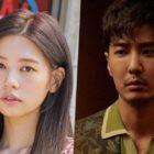 Jung So Min y Kim Ji Suk confirmados como parte del reparto en nuevo drama de JTBC
