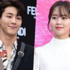 Ji Soo en conversaciones para unirse a Kim Soo Hyun en próximo drama histórico