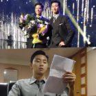 """Park Seo Joon da un vistazo tras las cámaras del cameo de """"Record Of Youth"""""""
