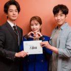 """Eric, Yoo In Na e Im Joo Hwan comparten lo que podemos anticipar de """"The Spies Who Loved Me"""""""