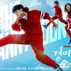 Jo Byeong Gyu y Kim Sejeong están listos para luchar contra demonios en la adaptación dramática de un exitoso webtoon