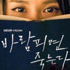 Jo Yeo Jeong se transforma en una misteriosa y oscura escritora en el póster de un nuevo drama con Go Joon