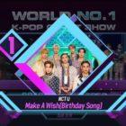 """NCT U logra segunda victoria para """"Make A Wish (Birthday Song)"""" en """"M Countdown"""" – Presentaciones de SEVENTEEN, PENTAGON, LOONA y más"""