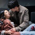 """Kim Hee Sun y Joo Won se enfrentan a una última crisis en """"Alice"""""""