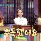 """Nayeon, Dahyun y Jihyo de TWICE aparecen en la vista previa de """"Amazing Saturday"""""""