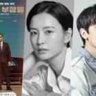 Ganadores de la 40ª edición de los premios de la Asociación Coreana de Críticos de Cine