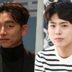 Gong Yoo elogia a su co-protagonista Park Bo Gum y habla sobre la filmación de su próxima película de ciencia ficción