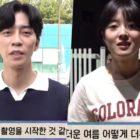 """Shin Sung Rok, Lee Se Young y más comparten su primer día en el plató de """"Kairos"""""""
