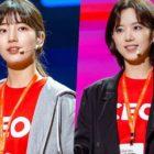 "Suzy y Kang Han Na se esfuerzan para ganar en ""Start-Up"""