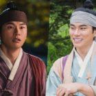 Lee Yi Kyung es cariñoso y de corazón puro en el nuevo drama histórico de Kim Myung Soo y Kwon Nara