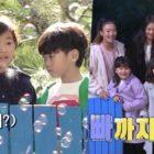 "Seungjae y Si An regresan a ""The Return Of Superman"" en el especial por séptimo aniversario"