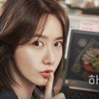 """YoonA se transforma en una reportera apasionada en los nuevos carteles de """"Hush"""""""