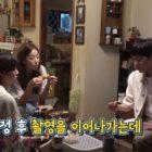 """Lee Se Young, Kang Seung Yoon de WINNER, y Lee Joo Myung se distraen con pollo mientras graban """"Kairos"""""""