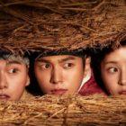 Kim Myung Soo, Kwon Nara y Lee Yi Kyung aparecen escondidos en el póster de su nuevo drama histórico