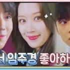 """Cha Eun Woo de ASTRO, Moon Ga Young y Hwang In Yeob quedan atrapados en un triángulo amoroso caótico en nuevo teaser de """"True Beauty"""""""