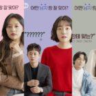 Ji Chang Wook, Kim Ji Won y más consideran quiénes serían sus parejas ideales en teaser de un drama romántico