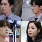 """""""Kairos"""" comparte un vistazo a encuentros tensos entre Shin Sung Rok, Lee Se Young, Ahn Bo Hyun y Nam Gyu Ri"""