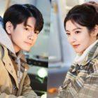 """Ong Seong Wu y Shin Ye Eun se vuelven a conectar en un viaje de campamento en """"More Than Friends"""""""