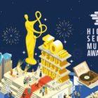 Se revelan los nominados para los 30th Seoul Music Awards
