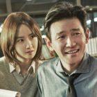 """El nuevo drama """"Hush"""" de YoonA de Girls' Generation y Hwang Jung Min se estrena con fuertes índices de audiencia"""