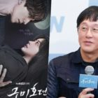 """El director de """"Tale Of The Nine-Tailed"""" comparte su intención tras el drama, alaba el talento de Lee Dong Wook y Jo Bo Ah, y más"""