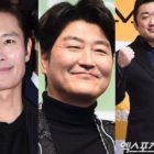 Los coreanos votan por los actores de cine más notables de 2020