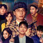 """""""Busted!"""" anuncia la fecha de estreno de la temporada 3 + Revela póster que confirma el regreso de Lee Kwang Soo y Lee Seung Gi"""