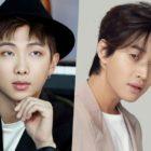 RM de BTS y Henry son reconocidos por el Consejo de Artes de Corea como patrocinadores de las artes 2020