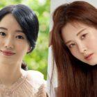 Lee Jung Hyun comparte su agradecimiento y amor hacia Seohyun de Girls' Generation por enviar un regalo al set de filmación