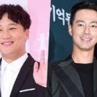 Cha Tae Hyun y Jo In Sung aparecerán en nuevo programa de variedades