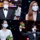 Ganadores de los 2020 KBS Drama Awards