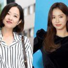 Park Bo Young envía dulce regalo a Shin Se Kyung al set de su drama