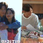 """Ji Chang Wook y Kim Ji Won se transforman en una dulce pareja romántica en el detrás de cámaras de """"Lovestruck In The City"""""""